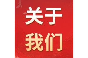 数码回收网公司简介